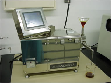 nanomizer(lab)